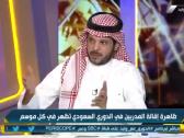 بالفيديو..محمد العميري: سييرا يبحث عن الإقالة.. هل تعلم عن ذلك إدارة الاتحاد؟