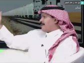 بالفيديو .. الطريقي: إذا الهلال أخذ بطولة آسيا تعتبر أول بطولة له.. ولكن !
