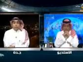 """بالفيديو.. حاتم خيمي: هذا اللاعب كان العلامة الفارقة في تشكيلة """"الهلال"""" في مباراتي ذهاب وإياب النهائي الآسيوي !"""