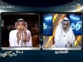 """بالفيديو.. محمد الماس: الكتب والبراهين التي تتحدث بأن نادي """"الوحدة"""" هو """"العميد"""" هي أوهام ومجرد """"نكتة""""..وخيمي يرد!"""