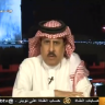"""بالفيديو.. أحمد الشمراني: أتعبتهم """"عالمية النصر""""!"""
