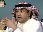 الغامدي يطلق لقب جديد على الهلال بعد فوزه بكأس أبطال آسيا وكميخ يعلق!
