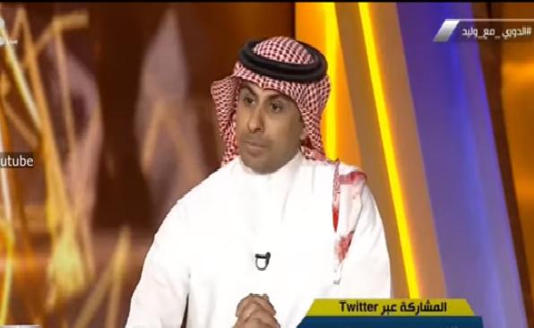 """عقب تأهل الأخضر لنهائي """"خليجي24"""".. العنزي: """"السعودي قدها.. لاوصلت حدها """"!!"""