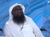 بالفيديو.. الشيخ الكلباني : سأشجع الهلال وأتمنى له الفوز لهذا السبب!