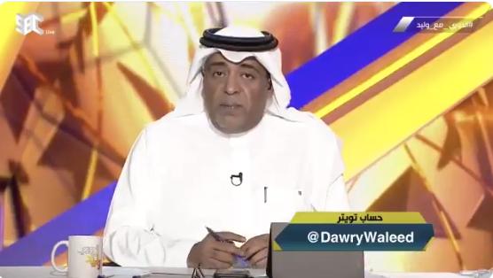 """بالفيديو..وليد الفراج يكشف ماحدث مع""""حمدالله"""" في مطار الرياض..ويؤكد:هناك محاولات لإنهاء القضية"""