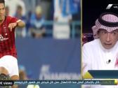 بالفيديو..تعليق عادل التويجري عقب فوز الهلال أمام اوراوا الياباني
