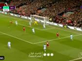 بالفيديو..ساديو ماني يسجل الهدف الثالث لـ ليفربول في مرمى مانشستر سيتي