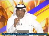 بالفيديو..الفراج يعرض ختام موسم 1989 الذي قام فيه لاعبي الهلال بتقديم ورود للاعبي النصر