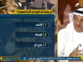 """بالفيديو..طارق كيال: الاتحاد هو العميد وعمادة الوحدة """"نغمة"""" حديثة"""