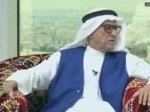 """بالفيديو..عبدالرحمن السماري : لماذا  تكريم """"سعود السويلم"""" الآن ؟"""