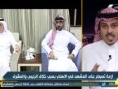 بالفيديو.. النوفل: لا يمكن أن تستمر هذه الإدارة في الأهلي.. ويؤكد:هذا الرجل من يستحق رئاسة النادي!