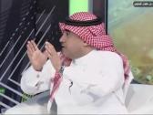 """بالفيديو..محمد الغامدي : تصريح """"خالد البلطان"""" محاولات للإسقاط على نادي النصر !"""