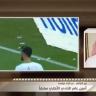 بالفيديو..عبدالإله مؤمنة يوضح سبب رفضه لرئاسة النادي الأهلي