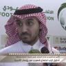 بالفيديو..عبدالعزيز الفيصل يُعلق على أزمة النادي الأهلي
