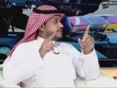 بالفيديو.. تعليق تركي الغامدي على تصريح ماجد عبدالله بأنه يتمنى فوز الهلال و تحقيق البطولة الآسيوية
