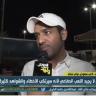 بالفيديو..عبده عطيف:الهلال لا يجيد اللعب الدفاعي.. ويؤكد :لم أتحدث مع شقيقي بخصوص النهائي