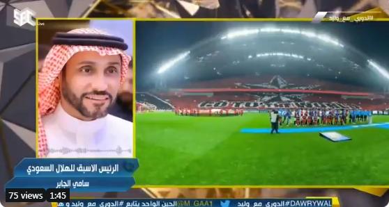 بالفيديو..تعليق سامي الجابر عقب فوز الهلال بدوري أبطال آسيا