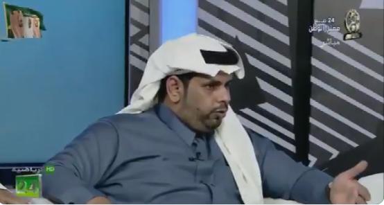بالفيديو..عبدالكريم الحمد يقدم إعتذار لنادي الهلال !