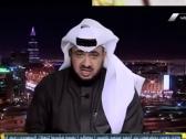 بالفيديو..العمري منتقداً رينارد: هل يعقل أن الأخضر بلا ظهير أيسر؟