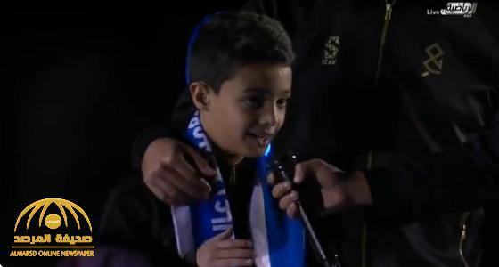 شاهد..ماذا قال ابن ياسر القحطاني خلال احتفالية اعتزال والده!