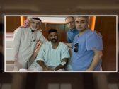 """تطورات جديدة بشأن العملية الجراحية لـ""""العويس"""" !"""