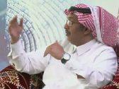 بالفيديو .. عبدالله المالكي : هناك فرق كبير بين اللاعب الأساسي والبديل في النصر