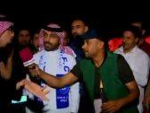 شاهد.. مشجع هلالي يهاجم المريسل بسبب مباراة الترجي: لا يحمل مصداقية أكذب الإعلام أصفره !