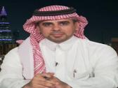 """بندر الرشود ينشر مقطع فيديو من مباراة """" السعودية وعمان"""" ويطالب اتحاد القدم بمعاقبة """"سالم الدوسري""""!"""