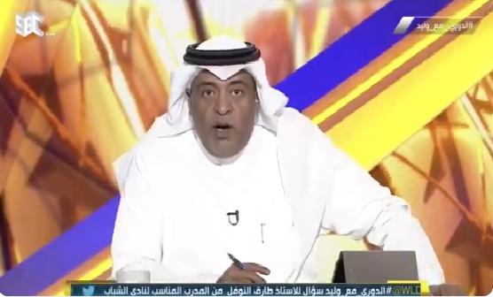بالفيديو.. الفراج يرد على مغرد: أنت منفّسن ومرتفع ضغطك من الهلال.. أنا مالي دخل بإنجازات الهلال!