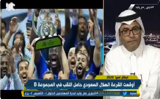 بالفيديو.. الشيخ: جمهور النصر بعد تحقيق الهلال للآسيوية لن يقبل بأقل من النهائي!