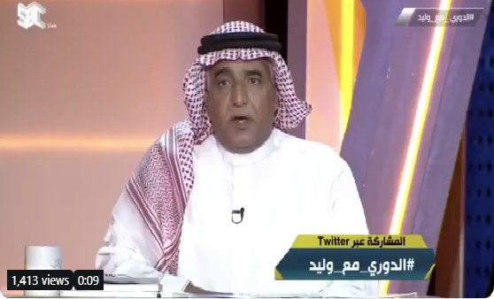 بالفيديو.. محمد فودة: نشيد الهلال أفضل من السلام الوطني لبعض الدول!