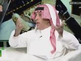 """بالفيديو..  كميخ يطالب الاتحاد السعودي بمعاقبة مدرب الهلال""""لوشيسكو"""" !"""