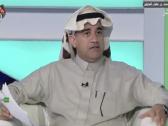 بالفيديو.. محمد الغامدي : قرعة بطولة العرب وضعت نادي الشباب في مأزق!
