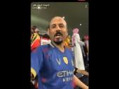 شاهد.. مشجع نصراوي يظهر وسط مدرجات الترجي التونسي !
