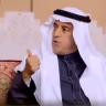 شاهد.. لماذا هاجم الزامل معد قناة الإخبارية.. وماعلاقة رؤوساء النصر السابقين وسعود السويلم بالأزمة؟