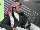"""بالفيديو..عبدالعزيز المريسل يكشف عن نية الاتحاد السعودي في رحيل """"رينارد """"!"""