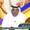 """بالفيديو..وليد الفراج يعلق على لقطة """"هتان باهبري"""" مع لاعب منتخب قطر """"أكرم عفيفي"""""""