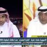 بالفيديو..محمد العنزي:الهلال سيدخل مباراة الترجي بظروف صعبة..ولكن !