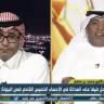 بالفيديو..وليد الفراج: من متصدر الدوري الآن؟ ورد مفاجئ من محمد الشيخ