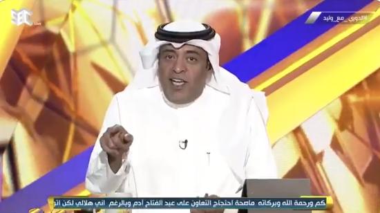 بالفيديو..وليد الفراج يرد على اتهامه بمحاولة إرضاء النصر