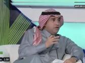 بالفيديو.. الغامدي : كثير من بطولات الهلال تم ترشيحه و هو ليس بطل