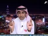 بالفيديو..محمد العنزي: فكر ارحل يا سييرا وارجع يا مقيرن لن يحل مشكلة الاتحاد