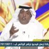 بالفيديو..وليد الفراج يفجر صدمة مدوية لجماهير نادي الاتحاد