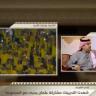 بالفيديو..سالم العثمان: الفوز على الترجي ليس طموح !