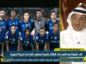 بالفيديو..طارق كيال يتوقع نسبة فوز الهلال على فلامنجو