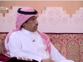 """بالفيديو..الغيامة: مباراة قطر اختبار للمدرب """"رينارد"""" وأنا أراهن عليه"""
