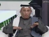 """بالفيديو..حسن عبدالقادر : """"سالم الدوسري"""" لاعب عالمي بالترشيح"""