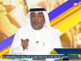 بالفيديو..تعليق وليد الفراج عقب فوز النصر أمام ضمك