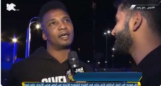 """بالفيديو..""""محمد نور"""" يحسم الجدل بشأن عودته لنادي الاتحاد"""