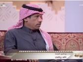 شاهد..الغيامة عن تأجيل مباريات الهلال: أنا ضد التدليع !